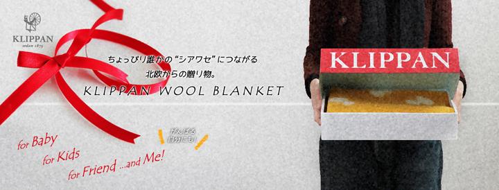 blog-kp141117_07