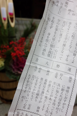 blog-m150122_03
