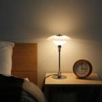寝室の照明、明るすぎになっていませんかー?