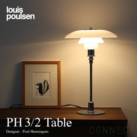 lp-ph32ta-ch_4 (2)