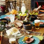 アットホームなホームパーティー③ お洒落で居心地のいい雰囲気でお友達をもてなす方法