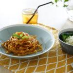 イイホシユミコの器「dishes(ディッシーズ)」で朝昼晩の食卓がもっと豊かに。