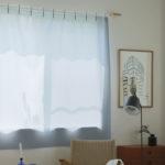 【レディメイドカーテン】こうすれば透けも安心。北欧の一枚吊りカーテンを使いこなす