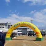 Honjima Stand ~本島マイペースマラソン盛況でした~