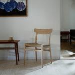 【北欧椅子の隠れた名作】アームなしでも座り心地抜群、最もウェグナーらしいチェアCH23って?