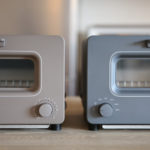 BALMUDA The Toasterから新色が出ました!!