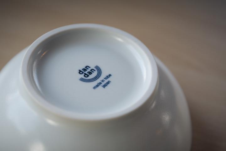 お茶碗 dandan 裏