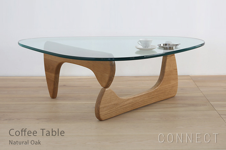 ノグチイサム、コーヒーテーブル、ノグチテーブル