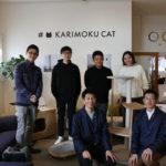 【イベント報告】「猫とインテリア」猫と一緒に心地よく暮らす