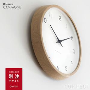 カンパーニュ 掛け時計 電波時計