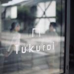 CONNECTのサテライトショップが愛媛松山に誕生!