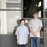 サテライトショップ『Tukuroi』紹介|東京から移住し、いろんな想いと縁で始まりました