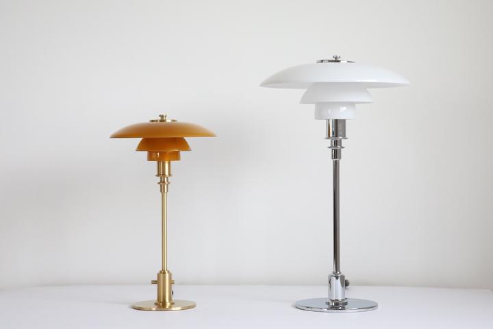 PH 琥珀 テーブルランプ