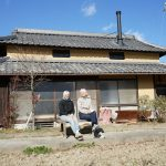 【ABOUT OUR HISTORY】#2 心地よい暮らし、住みやすい地域
