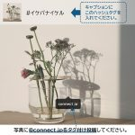 『イケバナベース』と『イケルベース』Instagramフォトコンテスト