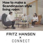 「心地いい暮らしのつくり方~リビング編~」FRITZ HANSEN×CONNECT対談